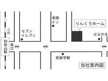 JR和歌山駅の東口側 ラーメンまる豊の隣です。