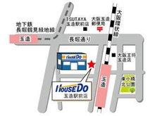 JR大阪環状線「玉造駅」北口改札を出て左に徒歩約10秒