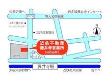 お車でご来店の際は、ソリヤビル(藤井寺営業所の入っているビル)の駐車場をご利用ください。サービス券を発行いたします。