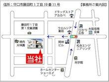 ☆京阪本線『守口市』より徒歩5分!駐車場有り!