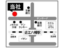 JR近江八幡駅歩3分!メガネの大塚さんの向かいにあります。