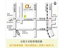 ◇地下鉄東西線「西大路御池」駅2番出口から東へ約80m(徒歩1分)◆お客様駐車場もございますので、ご来店ください!