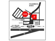 提携駐車場三井のリパークJR朝霧第2駐車場にお車をお停め頂けます。(弊社向かい)弊社にご来店の際は、駐車券をお持ち下さい。お帰りの際に駐車サービス券をお渡しします。