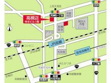 JR高槻駅から北側に向かって徒歩3分です