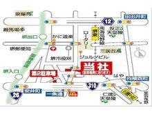 南海電鉄高野線『堺東駅』より一条通り(13号線)を南へ徒歩7分です。お車でお越しの方は店舗裏に専用駐車場がありますのでご利用下さい、コインパーキングもご利用頂けます。