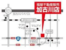 JR加古川駅徒歩8分。国道2号線沿い平野交差点から東側です。搭屋の福屋不動産販売の緑の看板が目印です。