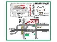 近鉄・京都市営地下鉄竹田駅の東口ロータリーに隣接しています。