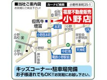 電車でお越しの場合は神戸電鉄粟生線『小野駅』より徒歩5分です。