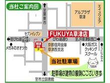 草津店 店舗・駐車場案内図
