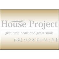ハウスプロジェクト