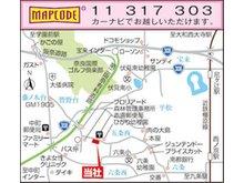 最寄り駅は『学園前駅』と『西ノ京駅』で、『赤膚郵便局』の前にございます。 場所が分かりにくい場合は、当社までご連絡下さい。 詳しくご説明させていただきます。