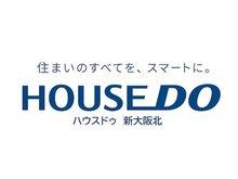 淀川区に強い!地域密着型不動産の『ハウスドゥ新大阪北店』にお任せください♪淀川区に特化したプロのスタッフがお客様を全力でサポート致します。