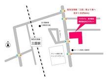 ハウスドゥ!新大阪北店は 【 地下鉄御堂筋線 東三国 駅より徒歩 9分 】 ご来店の際は当社のスタッフがお迎えに上がります。お気軽にお問合せ下さい♪フリーダイヤル  0120-70-3689