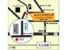 JR大久保駅より徒歩7分です。近隣にパーキングがありますので、チケットをご持参いただきご来店ください。