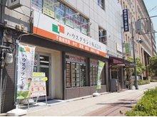 地下鉄御堂筋線昭和町駅3番出口を南へ3分です。あびこ筋沿いで桃山学院北隣の間口の広いお店です。
