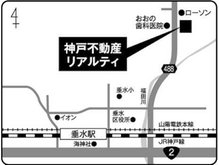 JR山陽本線「朝霧」駅より北方向にバス乗車約10分程、「長尾辻」バス停降りてすぐ、「ローソン神陵台北店」が目印です