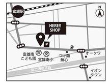 富雄川沿いの道路に面した建物にリノベ不動産ショールームがございます!