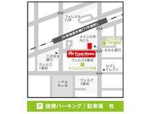 弊社は、JR神戸線・六甲道駅より徒歩1分、南側連結のメイン六甲Aビル(グルメシティ六甲道店のビル)1階に店舗がございます!提携駐車場もご用意しておりますので、お気軽にお立ち寄り下さい。