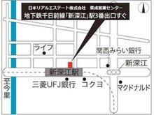 地下鉄千日前線『新深江』駅 徒歩1分 3番出口降りてスグです。