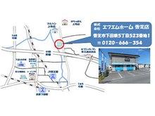 ■エフエムホーム 香芝店■