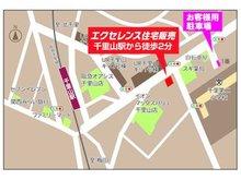 阪急千里線「千里山駅」東口より歩いて3分です。お客様専用駐車場を完備しておりますのでお車でご来店の方も安心!お気軽にお越しください。