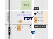ワールドワン豊中店の地図です。営業時間は9:30から20:00です。直接ご来店のお客様、お子様連れの方、営業時間外のご案内も歓迎!不動産のことならなんでもご相談下さい!