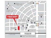 ■近鉄奈良線学園前駅北口を西に歩いて徒歩2分♪駐車場もご用意しております。お客様のご来店、所員一同心よりお待ちしております♪