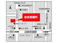 ■近鉄奈良線「近鉄奈良」駅より徒歩約3分♪駐車場もご用意しております。