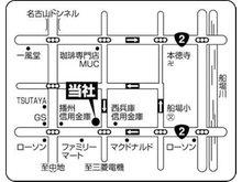 住宅流通サービス株式会社・姫路市東雲町5丁目6番地4