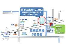 ■株式会社エフエムホーム【高槻店】■