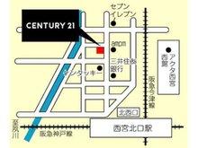 阪急西宮北口駅北西口から北にすぐ。黄色い看板が目印です。お客様駐車場もご用意しております。お気軽にお問い合わせください。