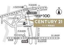 「阿波座」駅 5番出口より南へ徒歩約3分のところにございます♪100円ローソン様の向かいです!