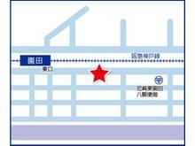阪急神戸線「園田駅」より徒歩3分!専用駐車スペース3台ございます!!送迎のご希望もお気軽にどうぞ。