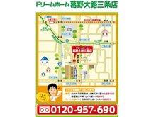 【葛野大路三条店】◆水曜日も休まず営業しております!◆キッズスペース完備◆店舗前に駐車スペース3台、第二駐車場もございます