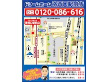 洛西口駅前店 西京区川島六ノ坪町94番地4【お問い合わせは、0120-086-616まで!】