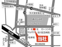 ハウジングネットワーク販売茨木店の地図です。営業時間は9:30から20:00です。定休日は水曜日です。直接ご来店のお客様、お子様連れの方、営業時間外のご案内も大歓迎!専用駐車場11台が無料です!