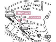 弊社はJR三田駅、JR新三田駅の間にあります国道176号線沿いのくら寿司に隣接しておりまして、敷地内駐車場も完備しております。FReeY Cafeでお打ち合わせ等させて頂きます。