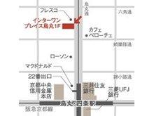 烏丸通りに面した1階に立地する当営業所。わかりやすくご来店に便利とご好評いただいております。地下鉄・阪急でお越しの際は22番出口よりご来店ください。