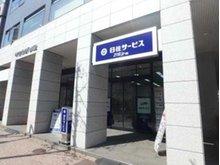 店舗入り口 (スーパーフレスコさんの南側です)お車でお越しのお客様は隣の100円パーキングに駐車ください。弊社にて清算させていただきます。