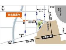 阪急神戸線「西宮北口」駅から北西口出口を降りて西に徒歩2分の立地にあります。