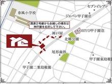 国道2号線からお越しの場合には「神戸屋」を右折し、すぐ左折してください。