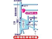阪急桂駅東口 ロータリーを北へ徒歩2分