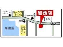 タカセ不動産 加西店周辺地図