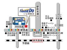 伊予西条駅から徒歩3分。キッズコーナーもあります。