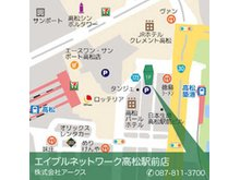 高松駅から歩いて3分の位置です☆