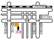 JR防府駅より約500m・徒歩7分  防長バス/市役所前より約200m・徒歩3分