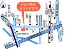 駐車場も完備しており、JR緑井駅より徒歩約9分、アストラムライン毘沙門台駅より徒歩約8分の立地にあります。