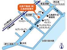 【店舗案内図】広島電鉄「高須駅」より南に徒歩3分です♪