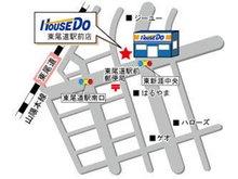 JR山陽本線東尾道駅から徒歩3分♪駐車場もあります。東尾道駅前郵便局の斜め向かいです。