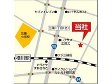 横川駅から徒歩5分